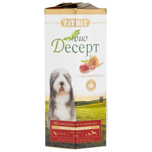 Лакомство для собак Titbit Печенье Био Десерт с мясом ягненка стандарт, 350 г лакомство для собак titbit био десерт печенье с мясом ягненка 250г