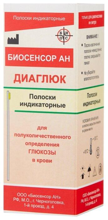Тест Биосенсор АН Диаглюк для определения глюкозы в крови