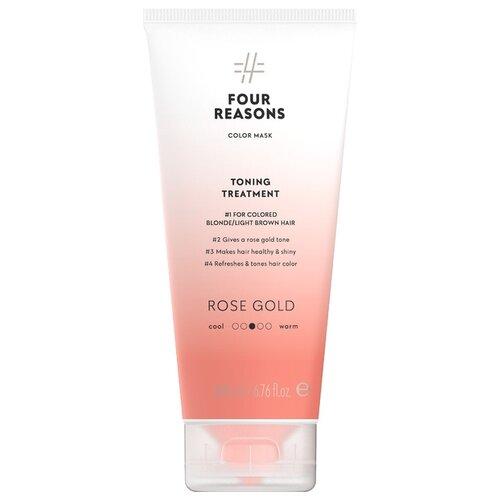 Купить Four Reasons Тонирующая маска для поддержания цвета окрашенных волос Toning Treatment Roze Gold, 200 мл