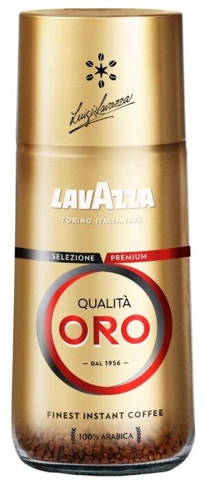 Купить Кофе растворимый Lavazza Qualità Oro, банка, 95 г по низкой цене с доставкой из Яндекс.Маркета (бывший Беру)