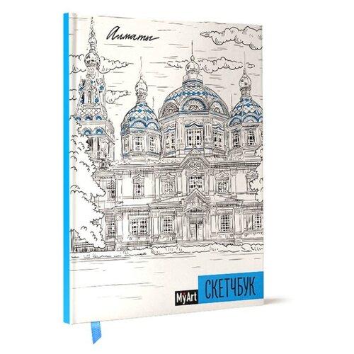 Купить Скетчбук Prof-Press АЛМА-АТА 21 х 14.8 см (A5), 100 г/м², 80 л., Альбомы для рисования
