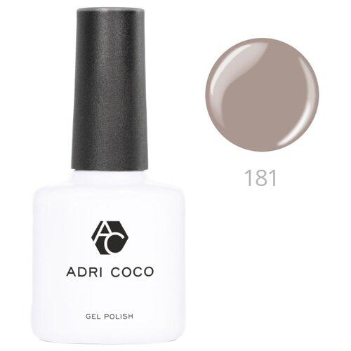 Гель-лак для ногтей ADRICOCO Gel Polish, 8 мл, оттенок 181 оливково-серый