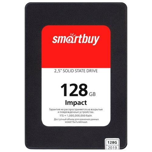 Твердотельный накопитель SmartBuy 128 GB (Impact 128 GB (SBSSD-128GT-PH12-25S3)) черный
