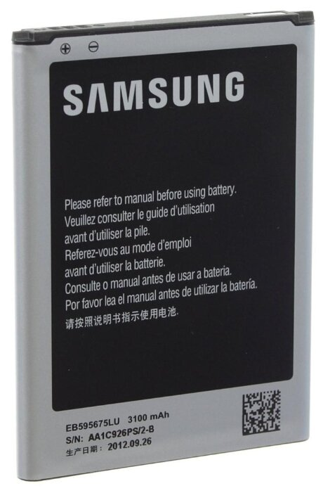 Аккумулятор Samsung EB595675LU для Samsung Galaxy Note 2 GT-N7100/N7105/N7108/SCH-i605/N719/R950/SGH-i317/N025/SHV-E250/SPH-L900