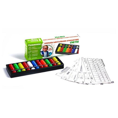 Купить Счеты Сима-ленд Счеты Ментальная арифметика цветные 4569788, Обучающие материалы и авторские методики