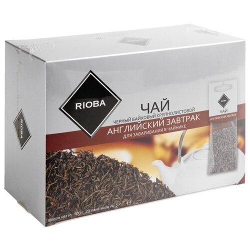 Чай черный Rioba Английский завтрак для заваривания в чайнике в пакетиках, 100 г 20 шт.