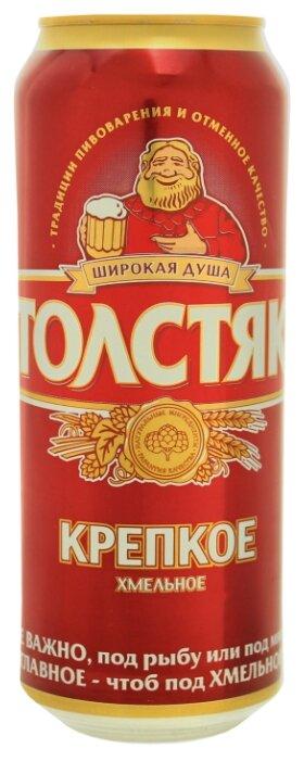 Пиво толстяк картинка