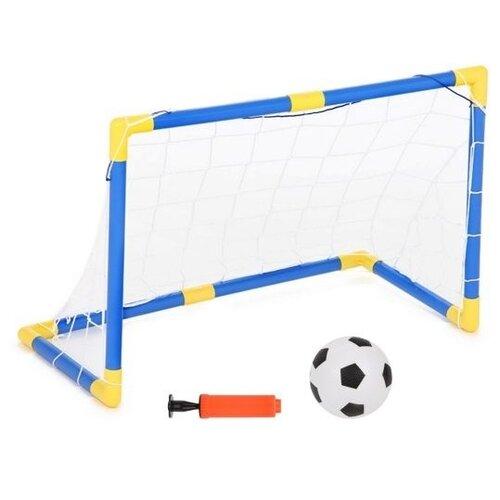 Набор для футбола Anjanle (AZ885)