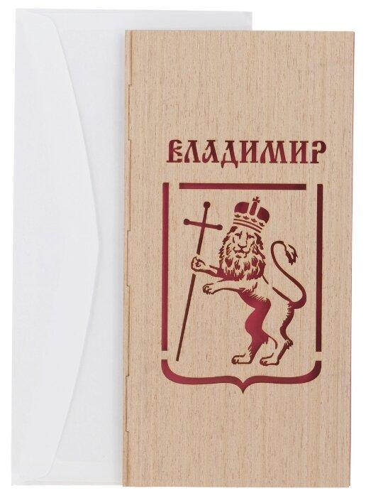 Открытка Караван-СТ Владимир (ОБ25), 1 шт.