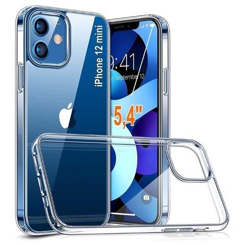 Чехол на Айфон 12 мини / Чехол IPhone 12 mini / Чехол Айфон 12 мини / Чехол на IPhone 12 mini