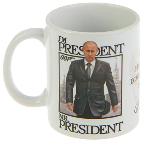 Кружка Дорого внимание Мистер Президент, 330 мл, белый