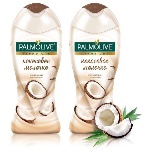 Купить Крем-гель для душа Palmolive Гурмэ СПА Кокосовое молочко, 250 мл, 2 шт.