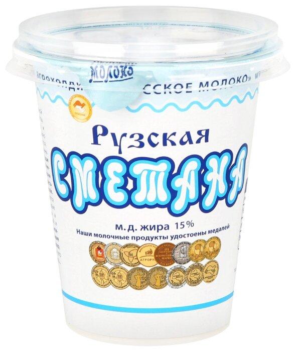 Рузское Молоко Сметана 15%