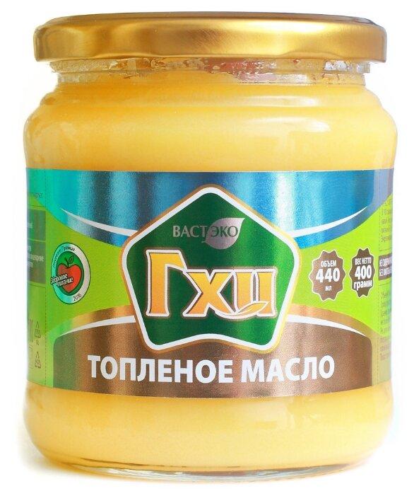 ВАСТЭКО Масло топленое ГХИ 99%, 400 г