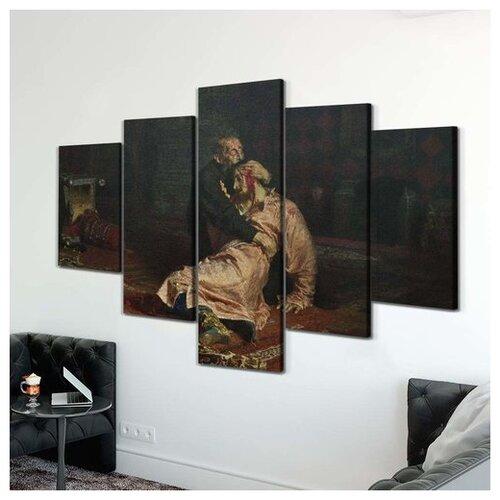 Картина Илья Репин - Иван Грозный Убивает Своего Сына(Размер-S)синтетический холст