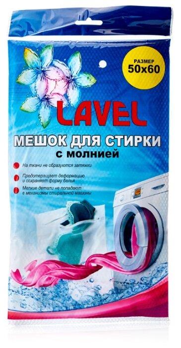 Мешок для стирки LAVEL 50 х 60 см