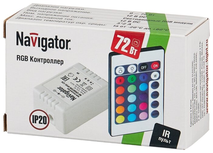 Контроллер для светодиодов Navigator ND-CRGB72IR-IP20-12В