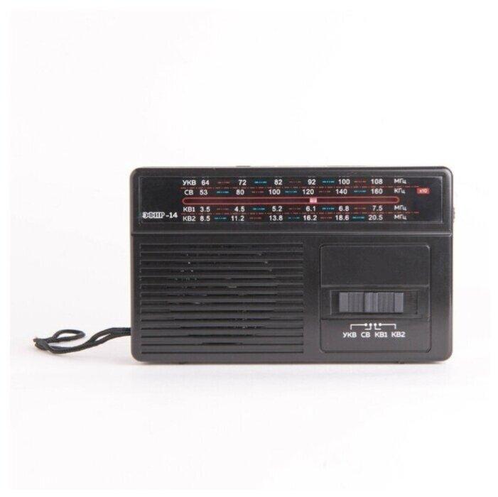 Стоит ли покупать Радиоприемник Эфир-14 - 1 отзыв на Яндекс.Маркете