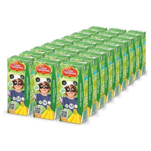 Сок Сады Придонья Яблоко-банан, восстановленный с мякотью, без сахара, 0.2 л, 27 шт. сок сады придонья яблоко и вишня с мякотью прямого отжима с 5 мес 200 мл