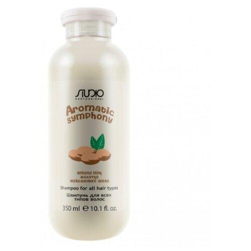 Kapous Professional шампунь Studio Professional Aromatic Symphony Almond Milk 350 мл kapous studio professional шампунь для всех типов волос aromatic symphony маракуйя 350 мл
