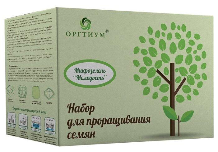 Смесь семян Оргтиум Наборы для проращивания Микрозелень Молодость 450 г