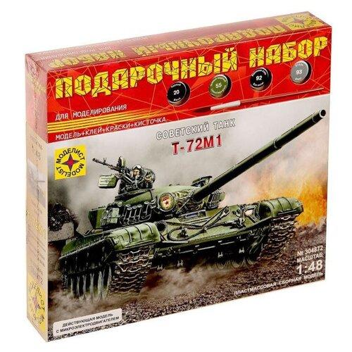 Купить Сборная модель Моделист Танк Т-72М1 (ПН304872) 1:48, Сборные модели