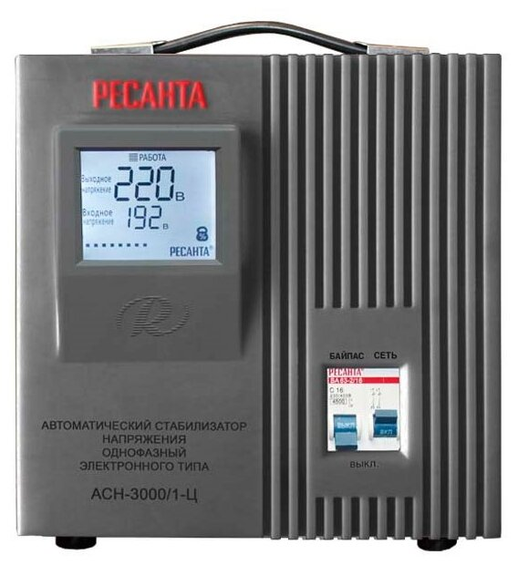 Стабилизатор напряжения однофазный РЕСАНТА ACH-3000/1-Ц (3 кВт)