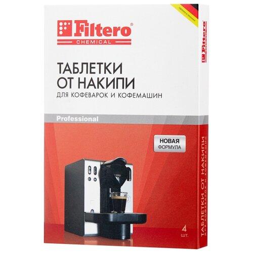 Средство Filtero От накипи для кофеварок и кофемашин 4 шт.