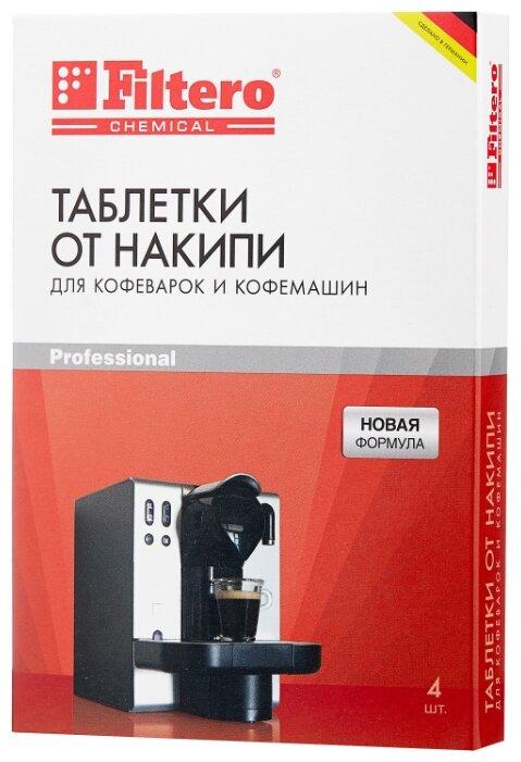 Средство Filtero От накипи для кофеварок и кофемашин — цены на Яндекс.Маркете