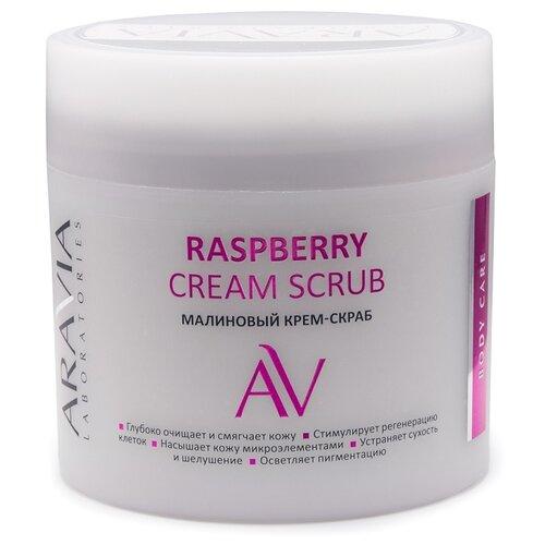ARAVIA Professional Крем- скраб ARAVIA Laboratories Raspberry, 300 мл купить косметику aravia