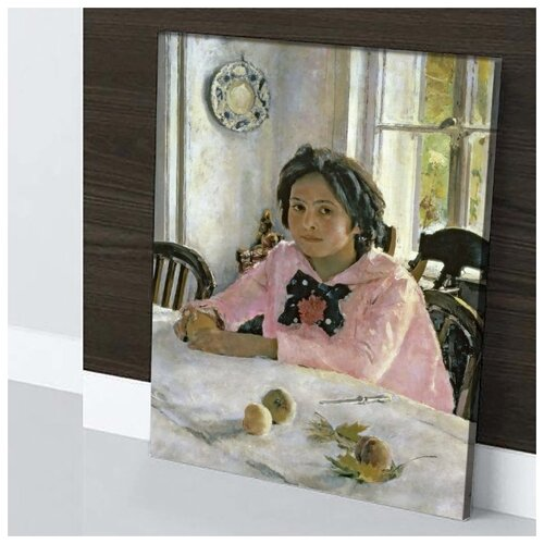 Картина Валентин Серов - Девочка С Персиками 40х60 см. натуральный холст