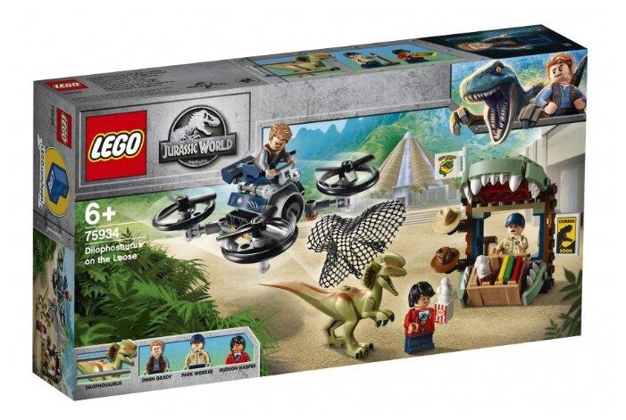Конструктор LEGO Jurassic World 75934 Побег дилофозавра