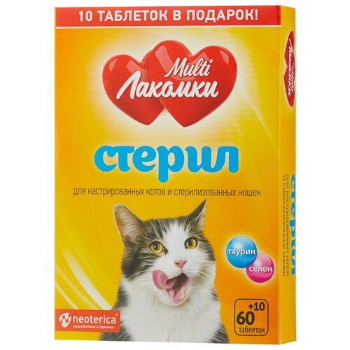 Добавка в корм Multi Лакомки для кошек Стерил 70 шт.