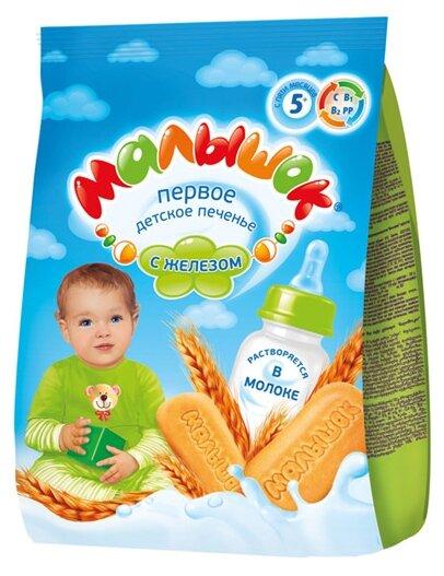 Печенье Малышок С железом (с 5 месяцев)