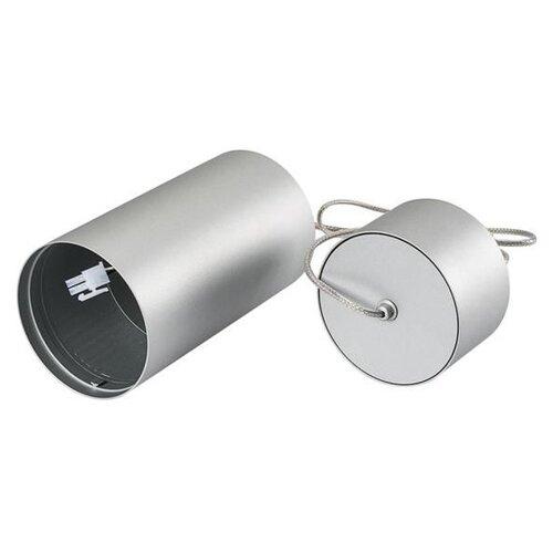 Светильник светодиодный Arlight SP-POLO-R85P Silver (1-3), LED цена 2017