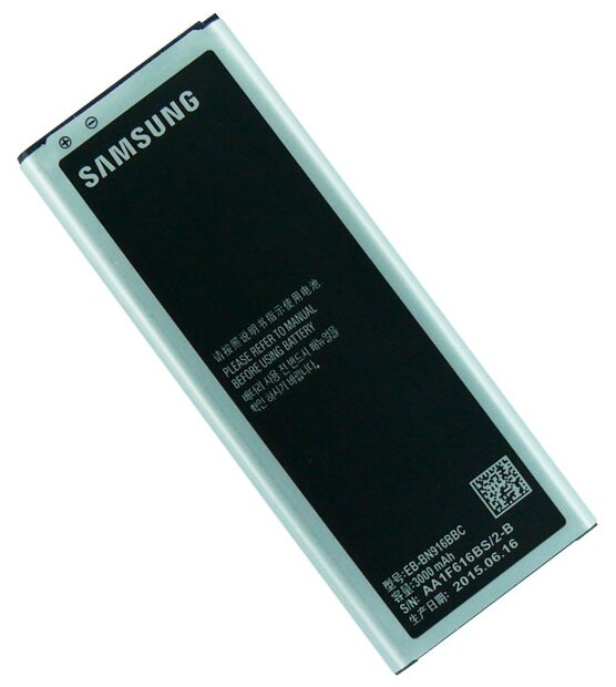 Аккумулятор Samsung EB-U1200 серебристый