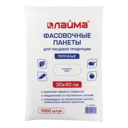 Фото - Пакеты для хранения продуктов Лайма , 40 см х 30 см, 1000 шт пакеты для хранения продуктов лайма 40 см х 30 см 1000 шт