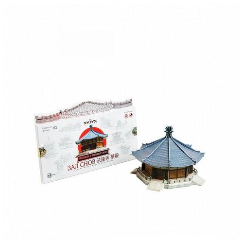 Купить 3D пазл Умная бумага - Зал снов (Япония) 62 детали, Умная Бумага, Пазлы