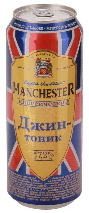 Джин-тоник Manchester классический, 0.5 л