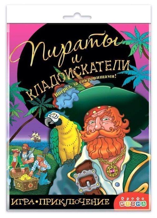 Настольная игра Дрофа-Медиа Пираты и кладоискатели — купить по выгодной цене на Яндекс.Маркете