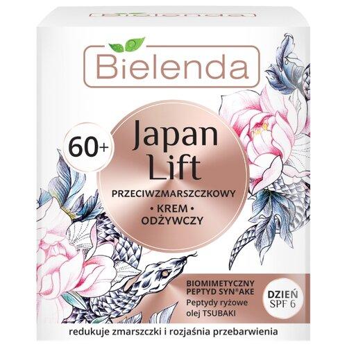Крем Bielenda Japan Lift Питательный для лица дневной SPF6 60+, 50 мл