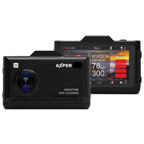 Видеорегистратор с радар-детектором AXPER Combo Hybrid Wi, GPS, ГЛОНАСС черный