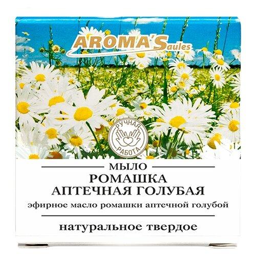 Мыло кусковое AROMASaules Ромашка аптечная голубая, 85 г