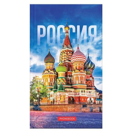 Купить Телефонная книга OfficeSpace Россия, А5, 80 листов, голубой/коричневый, Ежедневники, записные книжки