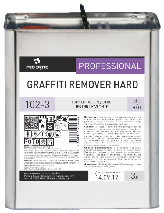 Очиститель Pro-Brite Graffiti Remover Hard