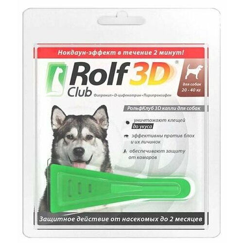 RolfСlub 3D капли от клещей и блох для собак 20-40 кг