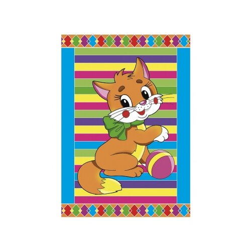 Купить Гравюра Рыжий кот Котенок, в пакете с ручкой (Г-9447) цветная основа, Гравюры