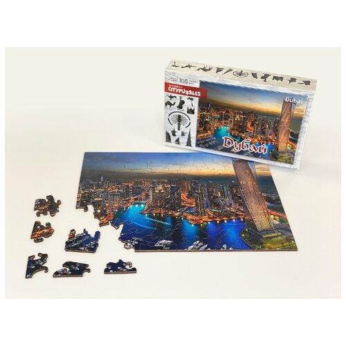 Фото - Фигурный деревянный пазл Citypuzzles Дубай пазлы нескучные игры деревянный пазл citypuzzles лондон