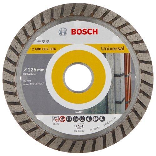 Диск алмазный отрезной 125x2x22.23 BOSCH Standard for Universal Turbo 2608602394 1 шт. диск алмазный bosch 180х22 2мм professional for universal turbo 2 608 602 396