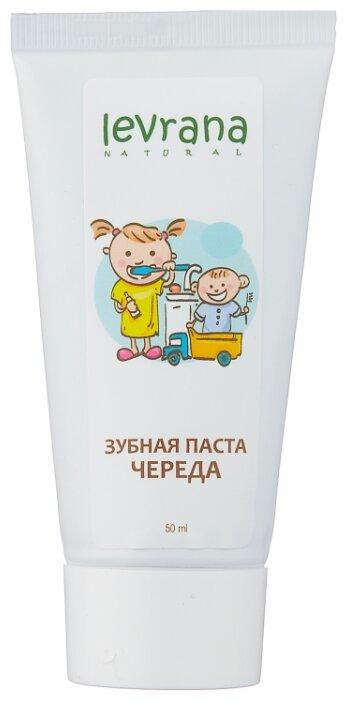 Зубная паста Levrana Череда